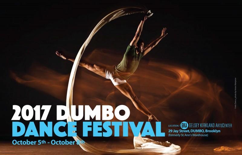 2017 Dumbo Dance Festival